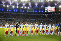 Argentina team group (ARG), JUN 15, 2014 - Football / Soccer : FIFA World Cup Brazil<br /> match between Argentina and Bosnia Herzegovina at the Maracana Stadium in Rio de Janeiro, Brazil. (Photo by AFLO)