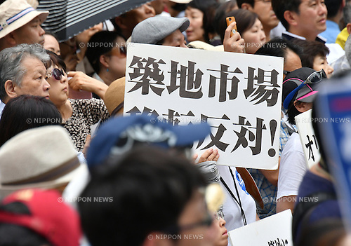 July 24, 2016, Tokyo, Japan - Opponents to the scheduled move of Tokyos central fish market show their feelings during a street campaign by free journalist Shuntaro Torigoe at Tokyos bustling Ginza Street on July 24, 2016. With the voting date one week away in the gubernatorial election, Torigoe, 76, who has the backing from four opposition parties, is trailing former Defense Minister Yuriko Koike in the race according to latest surveys. (Photo by Natsuki Sakai/AFLO) AYF -mis-