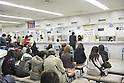 March 17, 2011, Tokyo, Japan - Japanese people wait their turn at the Passport Office in Shinjuku, Tokyo. (Photo by Atsushi Tomura/AFLO)