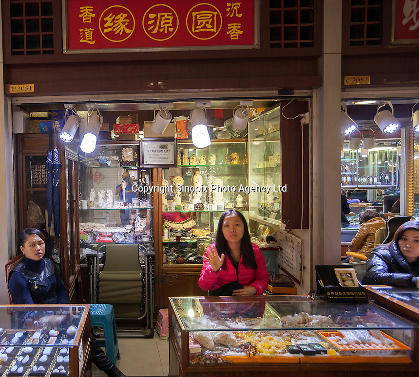 An officially licenced ivory retail outlet, as authorised by China's State Forestry Administration, Li Wan District, Guangzhou, Guangdong Province, China, 28 November 2013. <br /> <br /> Photo by Alex Hofford / Sinopix