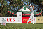 Jens Fahrbring of Sweden tees off the 18th hole during the 58th UBS Hong Kong Golf Open as part of the European Tour on 09 December 2016, at the Hong Kong Golf Club, Fanling, Hong Kong, China. Photo by Vivek Prakash / Power Sport Images