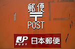 Photo shows the front of a Japan Post Service Co., Ltd. post box left standing among the rubble of a town in Miyagi Prefecture, Japan on Tuesday 24 May 2011. Some 500 mail boxes were washed away by the tsunamis that swept through Japan's northeast on March 11..Photographer: Robert Gilhooly