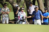 Yuta Ikeda (JAP) on the 6th during the 2nd round at the WGC Dell Technologies Matchplay championship, Austin Country Club, Austin, Texas, USA. 23/03/2017.<br /> Picture: Golffile | Fran Caffrey<br /> <br /> <br /> All photo usage must carry mandatory copyright credit (&copy; Golffile | Fran Caffrey)