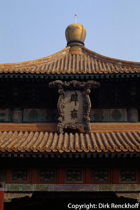 China, Peking, Byong-Halle (kaiserliche Akademie), Detail