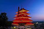 The Reading Pagoda , Reading, Pennsylvania