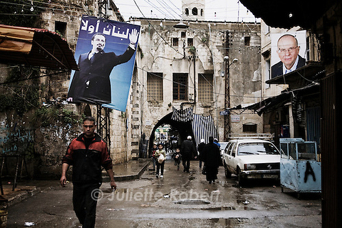 Portraits de Saad et Rafic Hariri dans les rues de Tripoli - portraits of Saad and Rafik Hariri in the streets of Tripoli. 14 février 2011
