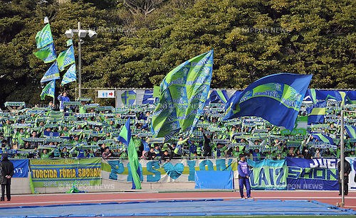 Shonan Bellmare fans, MARCH 20, 2012 - Football / Soccer : 2012 J.LEAGUE Division 2 between Shonan Bellmare 2-1 FC Gifuat Hiratsuka Stadium in Kanagawa, Japan. (Photo by Atsushi Tomura /AFLO SPORT) [1035]