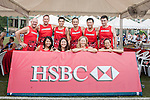 HSBC team during Swire Touch Tournament on 03 September 2016 in King's Park Sports Ground, Hong Kong, China. Photo by Marcio Machado / Power Sport Images