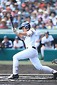 Musashi Nishioka (Mie),<br /> AUGUST 25, 2014 - Baseball :<br /> 96th National High School Baseball Championship Tournament final game between Mie 3-4 Osaka Toin at Koshien Stadium in Hyogo, Japan. (Photo by Katsuro Okazawa/AFLO)3() vs