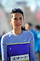Rie Hasegawa,.MARCH 11, 2011 - Marathon : Nagoya Women's Marathon 2012 Start & Goal at Nagoya Dome, Aichi, Japan. (Photo by Jun Tsukida/AFLO SPORT)[0003].