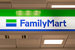 A FamilyMart signboard on display at its convenience store in Shinjuku Express Bus Terminal (Busta Shinjuku) on November 25, 2016, Tokyo, Japan. FamilyMart which is the Japan's third-largest convenience store chain opened a new branch inside the country's largest Bus Terminal. (Photo by Rodrigo Reyes Marin/AFLO)