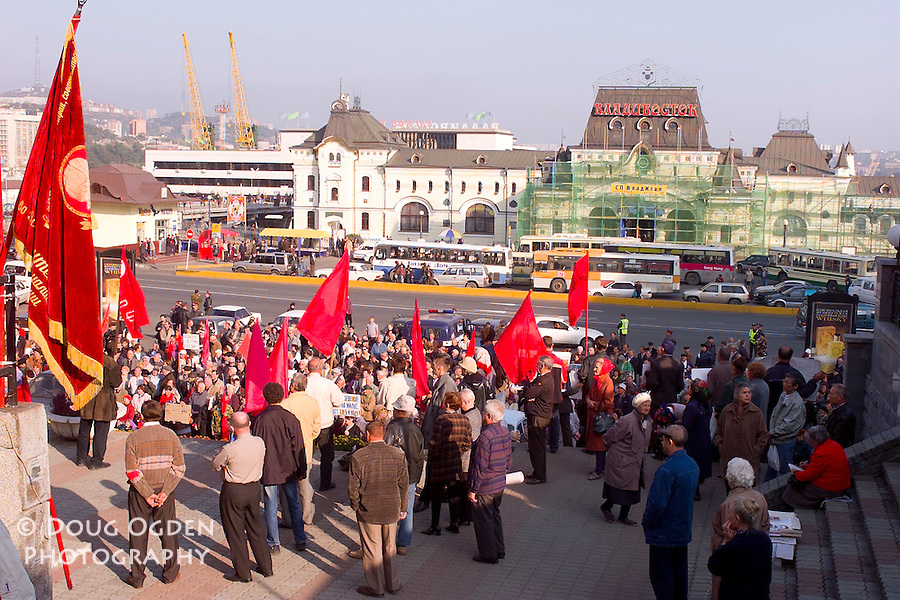 Old Soviet protest at Lenin Square in front of the Train Station, Vladivostok, Russia
