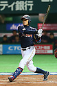 Ryoji Aikawa (JPN), .MARCH 2, 2013 - WBC : .2013 World Baseball Classic .1st Round Pool A .between Japan 5-3 Brazil .at Yafuoku Dome, Fukuoka, Japan. .(Photo by YUTAKA/AFLO SPORT)