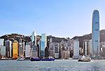 Hong Kong skyline and waterfront.