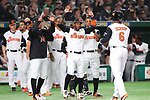 Netherlands team group (NED), <br /> MARCH 12, 2017 - WBC : <br /> 2017 World Baseball Classic <br /> Second Round Pool E Game <br /> between Japan 8-6 Netherlands <br /> at Tokyo Dome in Tokyo, Japan. <br /> (Photo by YUTAKA/AFLO SPORT)