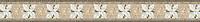 "4 1/2"" Flower Lattice, a hand-cut stone mosaic, shown in polished Verde Luna, Crema Valencia, Calacatta Tia, tumbled Crema Marfil, honed Montevideo, and Jura Gray."