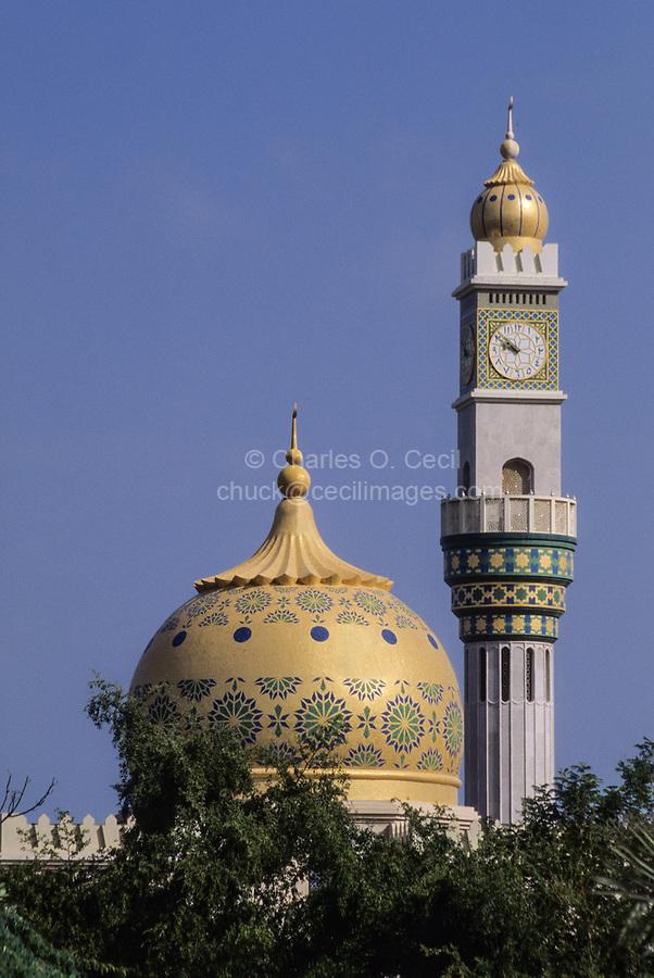 Qurum, Oman.  Dome and Minaret of the Zawawi Mosque.