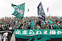 "FCMatsumoto Yamaga FC fans,..SEPTEMBER 3, 2011 - Football / Soccer :91st Emperor's Cup first round match between Matsumoto Yamaga F.C. 3-0 Maruoka Phoenix at Matsumoto Stadium ""Alwin"" in Nagano, Japan. (Photo by AFLO)"