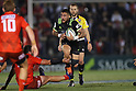 Rugby : 2019 Super Rugby : Sunwolves 23-29 Hurricanes