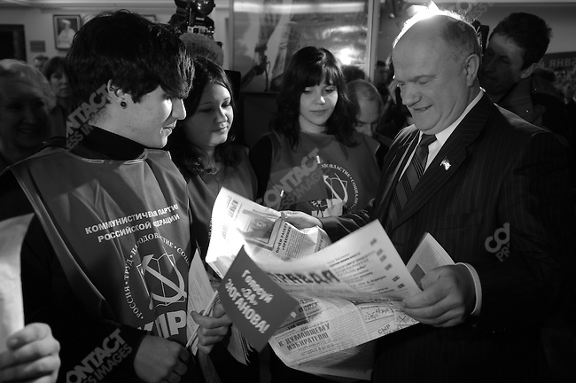 Young Communist party activists greeted Gennady Zyuganov, the Communist Party candidate in the Russian presidential elections, as he arrives at a rally at a Moscow cinema. Moscow, Russia, February 1, 2008.