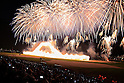 39th Edogawa-ku Fireworks Competition