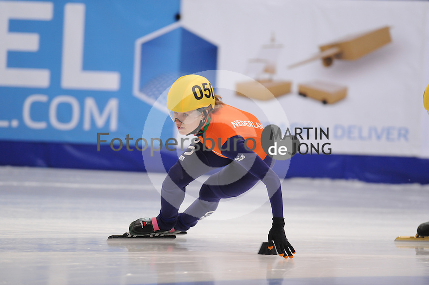 """SHORT TRACK: MOSCOW: Speed Skating Centre """"Krylatskoe"""", 14-03-2015, ISU World Short Track Speed Skating Championships 2015, Ranking Races, Rianne DE VRIES (#050 