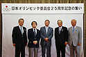 (L-R)<br /> Tsunekazu Takeda,<br /> Shunichiro Okano,<br /> Yoshiaki Tsutsumi,<br /> Fujio Cho,<br /> Chiharu Igaya,<br /> AUGUST 8, 2014 : <br /> 25th Anniversary gathering of JOC establishment<br /> at Kishi Memorial Gymnasium, Tokyo, Japan. <br /> (Photo by Shingo Ito/AFLO SPORT)