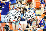 Japan fans (JPN),<br /> SEPTEMBER 6, 2016 - Football / Soccer :<br /> FIFA World Cup Russia 2018 Asian Qualifiers Final Round Group B match between Thailand 0-2 Japan at Rajamangala National Stadium in Bangkok, Japan. (Photo by Kenzaburo Matsuoka/AFLO)