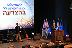 Israel, Prime Minister Benjamin Netanyahu at the reinterment ceremony of Lieutenant Colonel John Henry Patterson