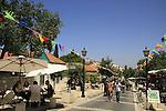 Israel, Mount Carmel, Hameyasdim Street in Zichron Ya'acov