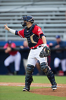 Danville Braves catcher Trey Keegan (23) on defense against the Pulaski Yankees at Legion Field on August 7, 2015 in Danville, Virginia.  The Yankees defeated the Braves 3-2. (Brian Westerholt/Four Seam Images)