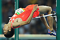 Takashi Eto (JPN),<br /> AUGUST 14, 2016 - Athletics : <br /> Men's High Jump Qualifying Round<br /> at Olympic Stadium <br /> during the Rio 2016 Olympic Games in Rio de Janeiro, Brazil. <br /> (Photo by Koji Aoki/AFLO SPORT)