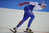 SCHAATSEN: ERFURT: Gunda Niemann Stirnemann Eishalle, 21-03-2015, ISU World Cup Final 2014/2015, Olga Graf (RUS), ©foto Martin de Jong