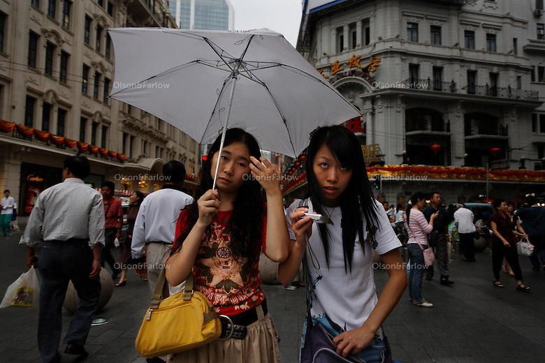 Walking area of East Nanjing Road.