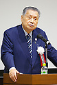 Yoshiro Mori speaks during a special lecture at the conference of Tsukuba International Academy for Sport Studies (TIAS) in Tokyo, Japan, on October 20, 2016. (Photo by Sho Tamura/AFLO SPORT)