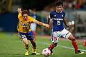 Soccer: 98th Emperor's Cup: Yokohama F Marinos 2-3 Vegalta Sendai