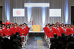 Japan Delegation (JPN), AUGUST 25, 2016 : Rio 2016 Olympic Japan Delegation disbandment ceremony in Tokyo, Japan. <br /> (Photo by Sho Tamura/AFLO SPORT)