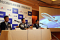 December 1, 2016, Tokyo, Japan - (L-R) Japanese travel agency H.I.S. president Hideo Sawada, Japanese space travel venture PD Aerospace president Syuji Ogawa and ANA Holdings president Shinya Katanosaka announce H.I.S. and ANA will make capital and business tie-up with PD Aerospace at a press conference in Tokyo on Thursday, December 1, 2016. PD Aerospace is expecting to launch space travel service with other two companies in 2023.  (Photo by Yoshio Tsunoda/AFLO) LWX -ytd-