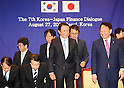 Taro Aso and Yoo Il-ho, Aug 27, 2016 : Japanese Finance Minister Taro Aso (C, front) and his South Korean counterpart Yoo Il-ho (R) attend a photo session after their talks at an office of the South Korean Government Complex Seoul in Seoul, South Korea. The bilateral meeting was the seventh talks between Japan and South Korea since 2006. The finance ministers from Japan and South Korea agreed on Saturday to resume a currency swap deal to strengthen bilateral economic cooperation, local media reported. (Photo by Lee Jae-Won/AFLO) (SOUTH KOREA)