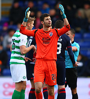 1st December 2019; Global Energy Stadium, Dingwall, Highland, Scotland; Scottish Premiership Football, Ross County versus Celtic; Nathan Baxter of Ross County throws his hands in the air after the penalty award - Editorial Use