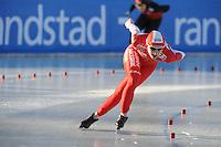 SCHAATSEN: BOEDAPEST: Essent ISU European Championships, 07-01-2012, 1500m Ladies, Luiza Zlotkowska POL, ©foto Martin de Jong