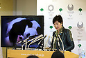 Tokyo Governor Koike announces the name of baby giant panda Xiang Xiang