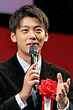 Japanese actor Ryoma Takeuchi speaks during the opening ceremony for the Tokyo Comic Con at Makuhari Messe International Exhibition Hall on December 2, 2016, Tokyo, Japan. Tokyo's Comic Con is part of the San Diego Comic-Con International event and is being held for the first time in Japan from December 2 to 4, 2016. (Photo by Rodrigo Reyes Marin/AFLO)