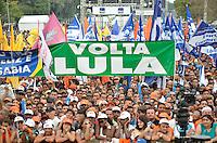 SÃO PAULO, SP, 01 DE MAIO DE 2013 - 1º DE MAIO UNIFICADO - DIA DO TRABALHO: Movimentação durante festa do 1º de Maio Unificado, organizado pelas centrais sindicais Força Sindical, CTB, UGT e Nova Central para comemorar o Dia do Trabalhador na manhã desta quarta feira (01) na Praça Campo de Bagatelle, em Santana, Zona Norte da Capital. FOTO: LEVI BIANCO - BRAZIL PHOTO PRESS
