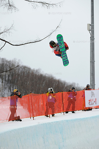 Raibu Katayama (JPN), FEBRUARY 14, 2016 - Snowboarding : Raibu Katayama of Japan competes during the FIS World Cup men's snowboard halfpipe in Sapporo, Japan. (Photo by Hiroyuki Sato/AFLO)