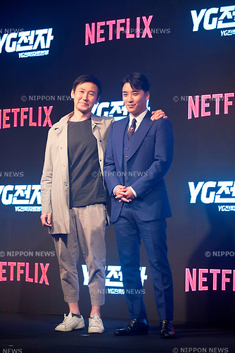 V.I (BIGBANG) and Park Jun-Su, Oct 1, 2018 : V.I (Seungri) from K-pop boy band BIGBANG and producer Park Jun-Su (L) attend a press conference for upcoming sitcom 'YG Future Strategy Office' in Seoul, South Korea. The show based on real episodes is set to premiere on Netflix on October 5, 2018. (Photo by Lee Jae-Won/AFLO) (SOUTH KOREA)