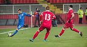 27th March 2018, Karadjorde Stadium, Novi Sad, Serbia; Under 21 International Football Friendly, Serbia U21 versus Italy U21; Defender Lorenzo Dickmann of Italy clears up the wing past Bogosavac