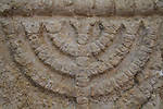 A lintel decorated with a Menorah, Eshtamoa Synagogue, 3rd-4th century AD, on display at the Rockefeller Museum