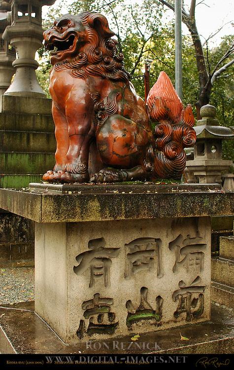 Koma-inu Lion Dog, Sumiyoshi Taisha Grand Shrine, Osaka, Japan