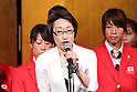 Seiko Hashimoto, <br /> JULY 15, 2016 - Hockey : <br /> Japan women's national hockey team send-off party <br /> for the Rio 2016 Olympic Games in Tokyo, Japan. <br /> (Photo by AFLO SPORT)